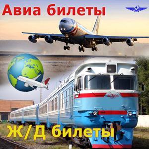 Авиа- и ж/д билеты Муромцево