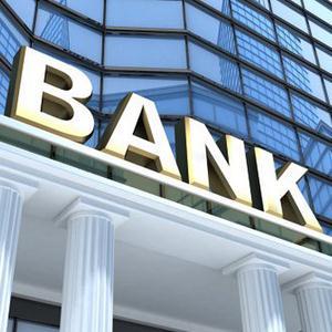 Банки Муромцево