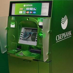 Банкоматы Муромцево