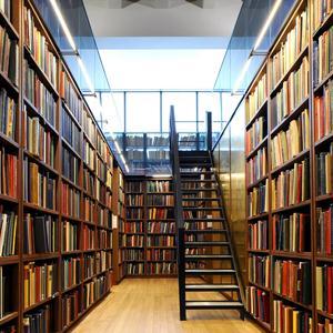 Библиотеки Муромцево