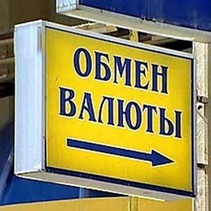 Обмен валют Муромцево