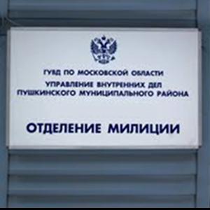 Отделения полиции Муромцево
