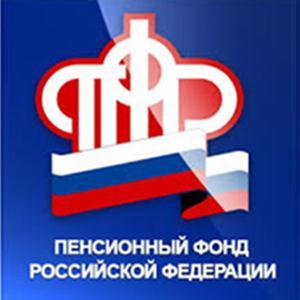 Пенсионные фонды Муромцево