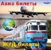 Авиа- и ж/д билеты в Муромцево