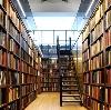 Библиотеки в Муромцево