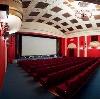 Кинотеатры в Муромцево